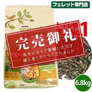 【オススメ!】イエスタディーズニュース 6.8kg フェレット トイレ砂 トイレ 衛生用品