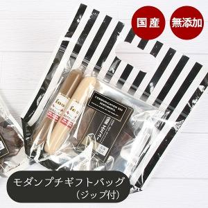 【セット商品】国産おやつギフトバッグ(ジップ付)