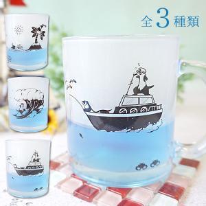 【受注生産】【FWF】水位で楽しむガラスマグ~フェレットリゾート~【食器】【日用雑貨】