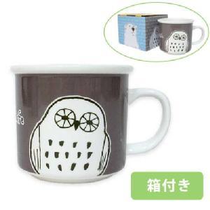 AnimalCafe マグカップ ふくろう【食器】【レンジ可】
